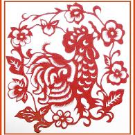 Lunar New Year, 2017